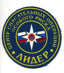 http://images.vfl.ru/ii/1546815838/083ed9dd/24847041.jpg