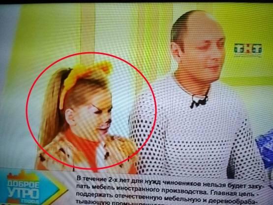 http://images.vfl.ru/ii/1546838279/3b0c88d2/24847780_m.jpg
