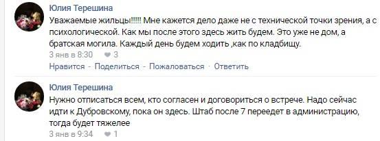 http://images.vfl.ru/ii/1546838793/f94dd99d/24847810_m.jpg