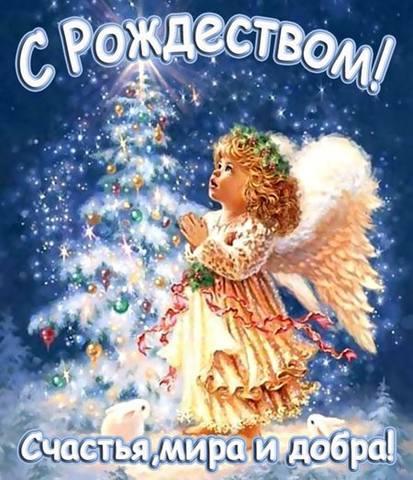 http://images.vfl.ru/ii/1546851478/2bd1d0ba/24849547_m.jpg