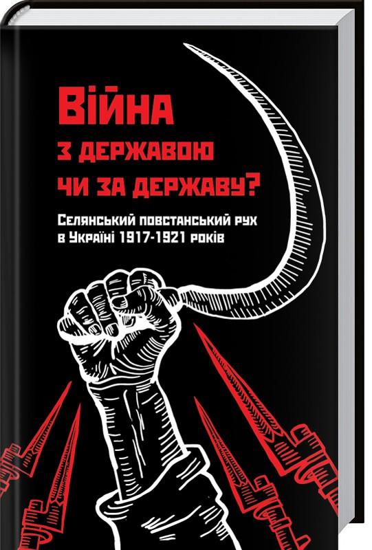http://images.vfl.ru/ii/1546869888/dc0bbd9f/24853078.jpg