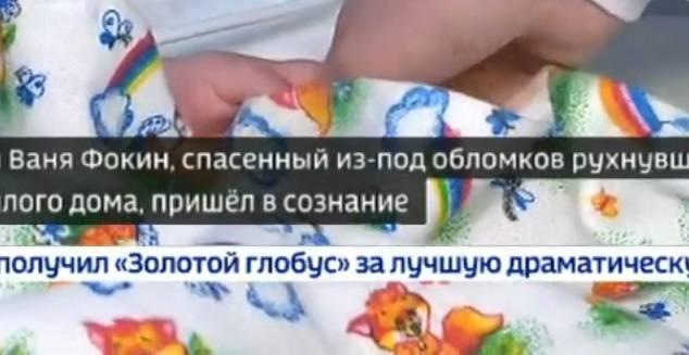 http://images.vfl.ru/ii/1546872696/6a658a13/24854271_m.jpg