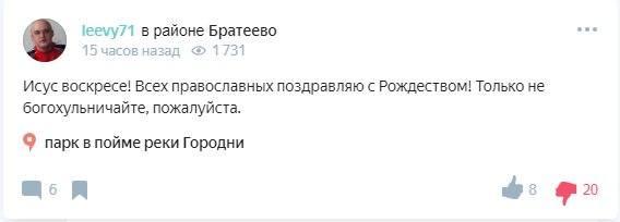 http://images.vfl.ru/ii/1546893498/70d0d85b/24858260_m.jpg