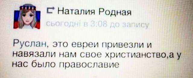 http://images.vfl.ru/ii/1546893574/ae4c9dd6/24858279_m.jpg