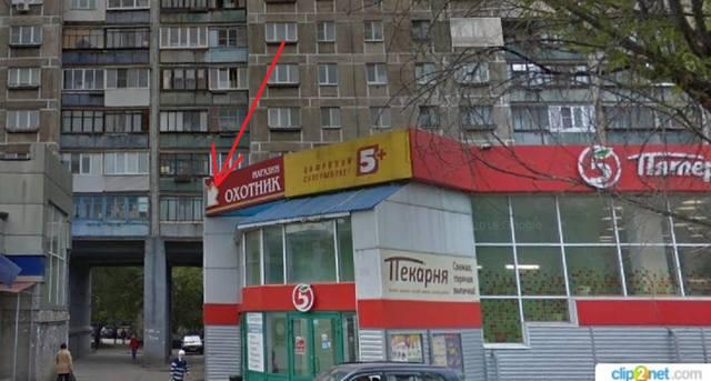http://images.vfl.ru/ii/1546926785/0a1675d7/24859892.jpg