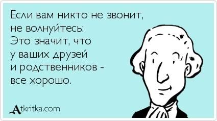 http://images.vfl.ru/ii/1546962310/b37e23b3/24866401_m.jpg