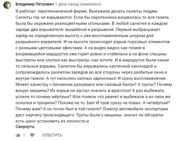 http://images.vfl.ru/ii/1546965567/921f8697/24867533_m.png