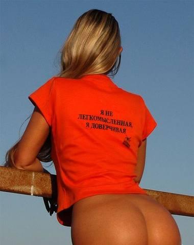 Фото крупно кружевные красные трусики вдавили влагалище, просмотр русские лесбиянка