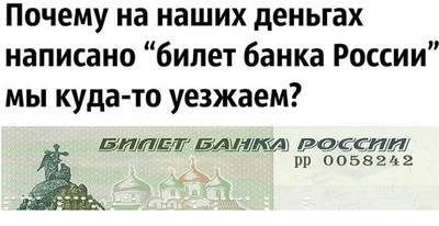 http://images.vfl.ru/ii/1546989058/ecf8a7ff/24871853_m.jpg