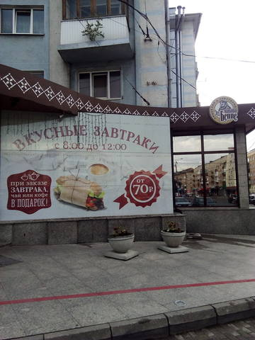 Калининград - Зеленоградск - Светлогорск - Янтарный, музеи и лучшие кафе