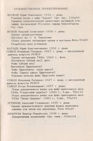 http://images.vfl.ru/ii/1547014102/dd7464bd/24873381_m.jpg