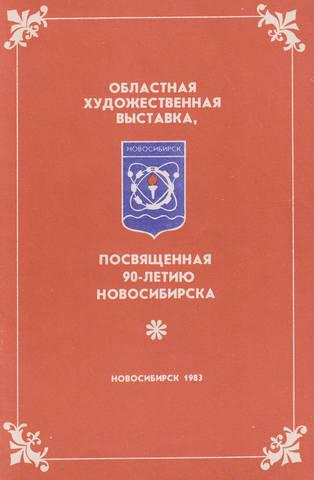 http://images.vfl.ru/ii/1547014102/f3ad898b/24873382_m.jpg
