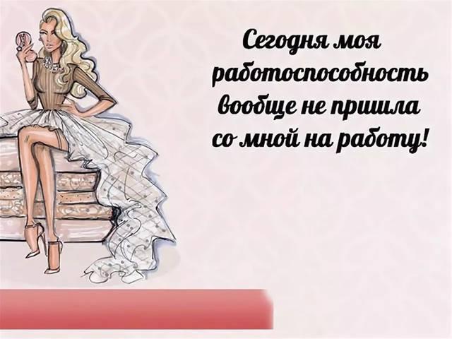 http://images.vfl.ru/ii/1547017086/54834ed7/24873738_m.jpg