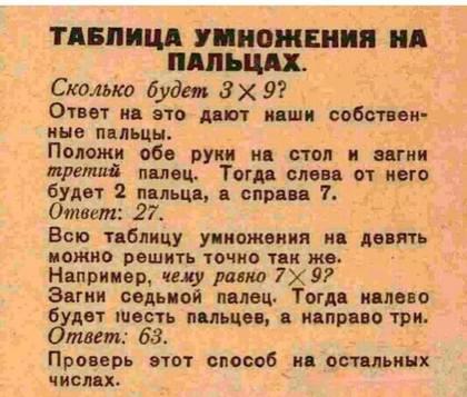 http://images.vfl.ru/ii/1547025873/cd4452c7/24875645_m.jpg