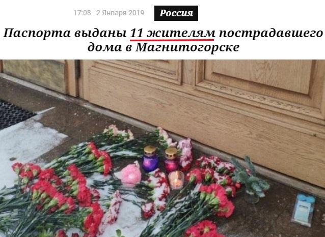 http://images.vfl.ru/ii/1547028690/131b74ce/24876291.jpg
