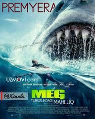 Meg: Tubsizlik Maxluqi / мег монстр глубины