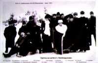 http://images.vfl.ru/ii/1547031469/dba5c307/24877032_s.png