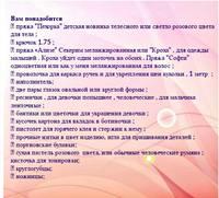 Анонсы бесплатных онлайнов - Страница 3 24879598_s