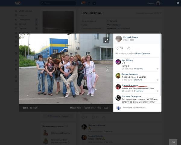 http://images.vfl.ru/ii/1547062783/2ef82053/24884919_m.jpg