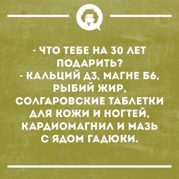 http://images.vfl.ru/ii/1547067466/d7e0fe1f/24885779_m.jpg