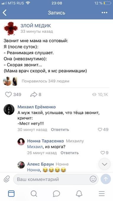 http://images.vfl.ru/ii/1547068050/d7fd798a/24885874_m.jpg