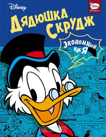 http://images.vfl.ru/ii/1547109078/e928d4bf/24889163_m.jpg