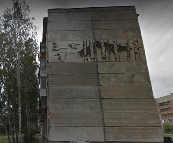 http://images.vfl.ru/ii/1547116493/8e28c780/24890735_m.jpg