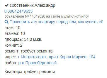 http://images.vfl.ru/ii/1547128083/9cc840ec/24893652_m.jpg