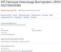http://images.vfl.ru/ii/1547128624/715a4579/24893802_s.jpg