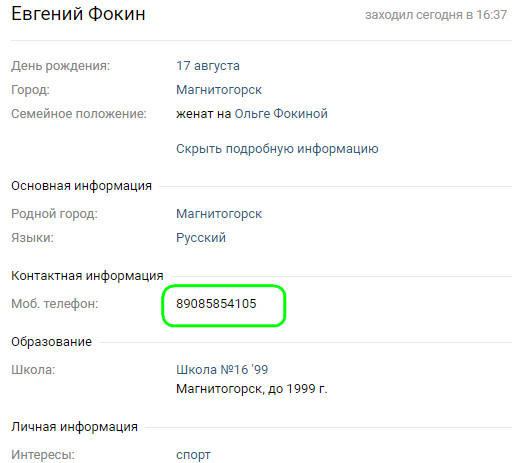 http://images.vfl.ru/ii/1547135302/da814d0a/24895270_m.jpg