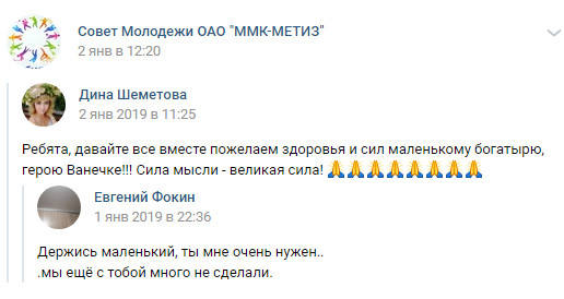 http://images.vfl.ru/ii/1547137740/3bda5ba6/24895773_m.jpg