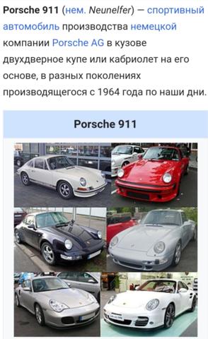 http://images.vfl.ru/ii/1547144743/dd6564df/24897570_m.png