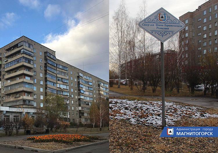 http://images.vfl.ru/ii/1547151224/05a56526/24899654_m.jpg