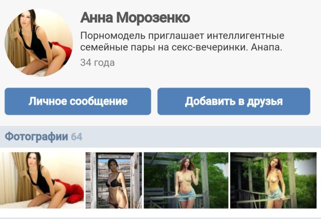 http://images.vfl.ru/ii/1547192624/40b7f917/24903107_m.png