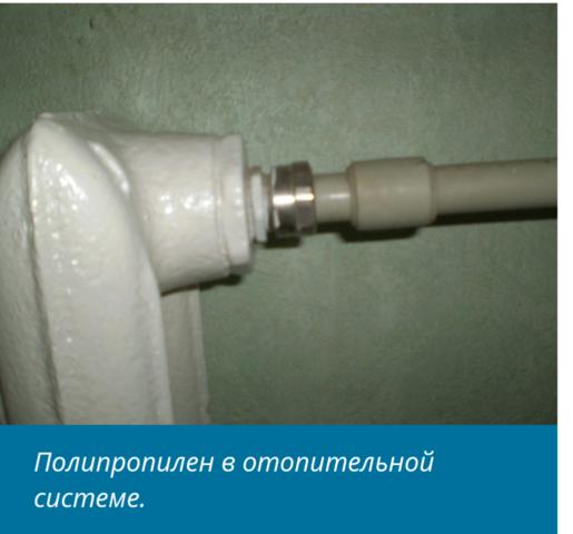 http://images.vfl.ru/ii/1547198418/78cc9934/24904555_m.png