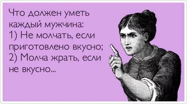 http://images.vfl.ru/ii/1547198999/be7a7bfa/24904707_m.jpg