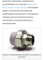 http://images.vfl.ru/ii/1547199636/653e38e1/24904866_s.png