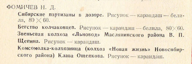 http://images.vfl.ru/ii/1547210408/6c1ecd45/24907566_m.jpg