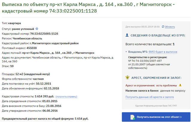 http://images.vfl.ru/ii/1547213176/d77c4b1e/24908271_m.jpg