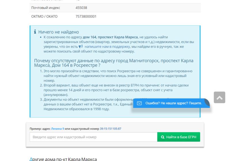 http://images.vfl.ru/ii/1547221876/aa3e816e/24911070.png