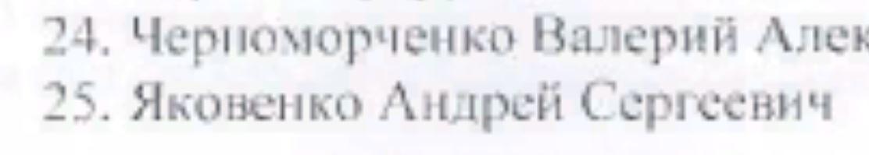 http://images.vfl.ru/ii/1547234154/ee1f62b9/24914739.jpg