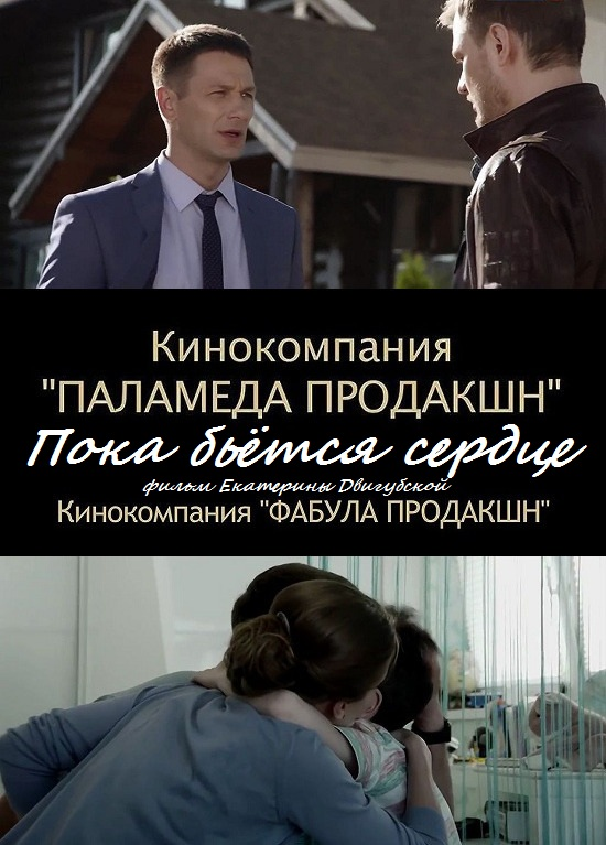 http//images.vfl.ru/ii/1547281207/fa2db2/218958.jpg