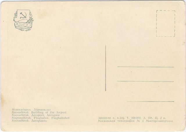 http://images.vfl.ru/ii/1547283106/3af51c6a/24919382_m.jpg