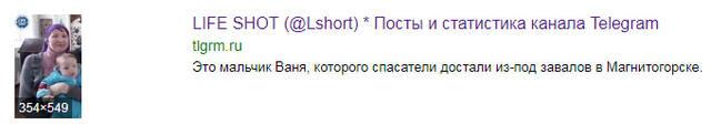 http://images.vfl.ru/ii/1547311709/00e0b7ba/24926138_m.jpg