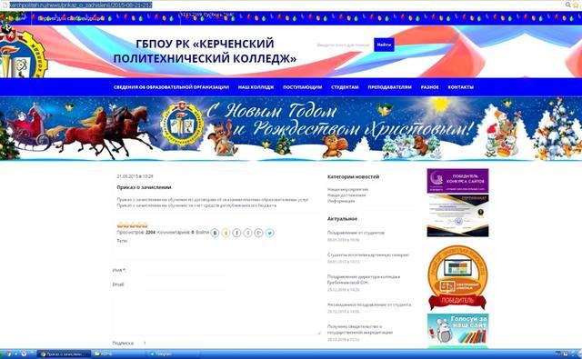 http://images.vfl.ru/ii/1547313377/359742d4/24926469_m.jpg