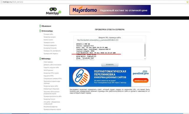http://images.vfl.ru/ii/1547313760/069f0ed1/24926546_m.jpg