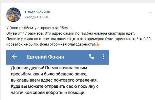 http://images.vfl.ru/ii/1547315559/cb8ba2d5/24926943_m.jpg