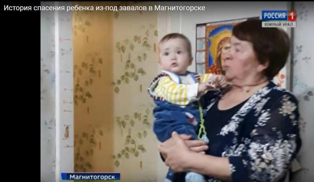 http://images.vfl.ru/ii/1547318906/3a26cffc/24927681_m.jpg