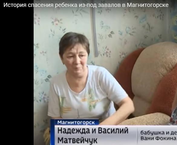 http://images.vfl.ru/ii/1547319522/294ea39a/24927824_m.jpg