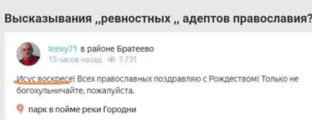 http://images.vfl.ru/ii/1547323110/722d1d3b/24928579_m.png